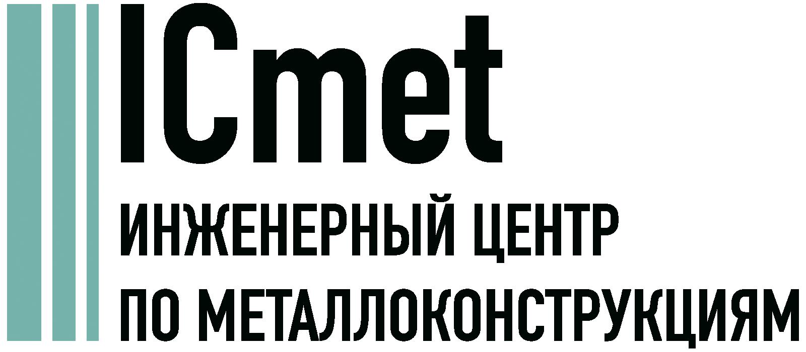 Проектирование металлоконструкций в Ульяновске